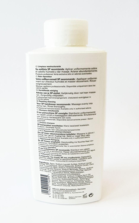 SP Repair Shampoo 1000ml